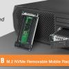Icy Dock ToughArmor MB601M2K-1B обеспечивает возможность горячей замены накопителей типоразмера M.2 с поддержкой NVMe
