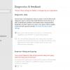 Управление по защите данных Германии: телеметрия в Windows 10 1909 Enterprise может быть полностью отключена