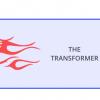 Transformer в картинках