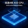 Потребительский флагман Xiaomi получит платформу Qualcomm корпоративного уровня