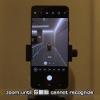 Такого вы еще не видели. 100-кратный зум Samsung Galaxy S20 Ultra в деле
