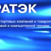 Российские продавцы и импортеры электроники предложили вдвое снизить «налог на болванки»