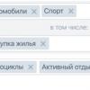 ВКонтакте продолжает лишать парсеры доходов: добавили пересечение аудиторий
