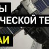 Как мы делали макеты космической техники для Московского авиационного института