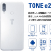 Японский смартфон Tone е20 не дает делать «голые» селфи благодаря приложению на ИИ