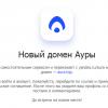 «Аура» от Яндекса стала самостоятельной компанией с собственным сайтом