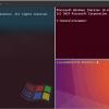 9 советов для Windows Terminal от Скотта Хансельмана