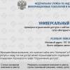 Роскомнадзор заблокировал IP адрес домена Drupal.org