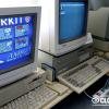 Компьютерные бренды 90-х