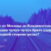 Как объединить две платформы в одну и не обидеть пользователей. Опыт разработчиков Яндекс.Кью