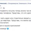 Почта России тестирует доставку посылок по номеру телефона — без адреса и ФИО