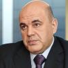 В России скоро появится «цифровой спецназ»