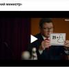 Яндекс снимает сериалы по 25 млн за серию про сильных женщин, хороших политиков и telegram-расследования