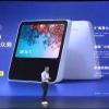 Redmi представила умную колонку с 8-дюймовым экраном, голосовым помощником и детским режимом