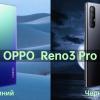 44 фронтальных мегапикселя и до 108 Мп с основной камеры. Cмартфоны Oppo Reno3 и Reno3 Pro представлены в России