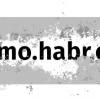 Антикризисный раздел Хабра