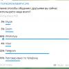 Обитатели Telegram предпочитают общаться с друзьями через WhatsApp