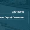 Цифровизация паники: ДИТ Москвы против москвичей — круглый стол 23 мая