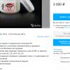 Avito ускорит с «Яндекс.Такси» доставку кремов от 5G и амулетов от коронавируса