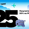 PHP 25 лет: краткая история языка и скидка 50% на PhpStorm