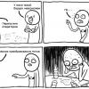 Как С#-разработчик у JavaScript плохому учился