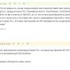 От комментария на Хабре к уязвимости в антивирусе Dr. Web