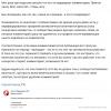 ВКонтакте автоматически модерирует комментарии у верифицированных пользователей