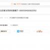 Web в Китае умер. Почему так произошло и что пришло вместо него?