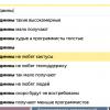 Жизнь сисадмина: ответим на вопросы Яндексу