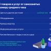 Яндекс раскатал Таксометр на любых самозанятых