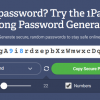 Какова оптимальная длина пароля?