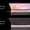 Сенсорный экран 3K, Core i7 и чувствительный к силе нажатия тачпад. Представлен ноутбук Huawei MateBook X