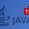 Что нового в Java 15?