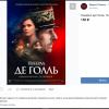 ВКонтакте расширила внутренний «алиэкспресс» до «Маркета»