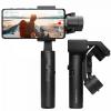 Asus выпустила первый стабилизатор для смартфонов и GoPro