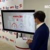 В России впервые провели прямой эфир федерального телеканала с использованием сети 5G