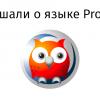 Слышали о языке Prolog?