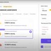 Яндекс решил стать самым большим маркетплейсом и запустил «Директ по подписке» с автоподбором клиентов