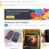 Яндекс тоже запустил свой аналог «Авито»