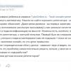 Мониторинг социальных сетей? Нет, не слышали.  Как российские бренды отвечают на упоминания