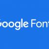 До свидания, Google Fonts. Последний аргумент