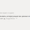 Яндекс отключил расширения с аудиторией в 8 млн пользователей. Объясняем, почему мы пошли на такой шаг