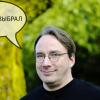 Что лучше выбрать: Wireguard или OpenVPN? Любимый VPN Линуса Торвальдса