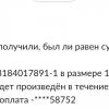 Что вас ждет на курсе Алгоритмов в Яндекс.Практикуме