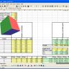 Microsoft Excel: революционный игровой 3D-движок?