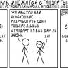 Зачем нам понадобился еще один язык программирования