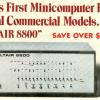 Пишем программу для компьютера ALTAIR 8800 1975г выпуска