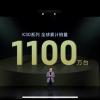 Дефицитный Redmi K30 распродан тиражом более 11 миллионов по всему миру