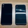 Такого iPhone X мы ещё не видели. Прототип в цвете Jet Black показывает, что Apple рассматривала вариант добавления такого цвета