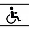 Как мы искали в компанию человека с инвалидностью